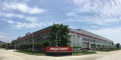 Chongqing Nexteer Steering System Co., Ltd holds a grand opening ceremony in Jiangjin District in Chongqing