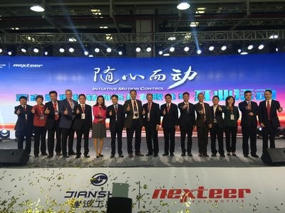 Ribbon-cutting ceremony for Nexteer Chongqing